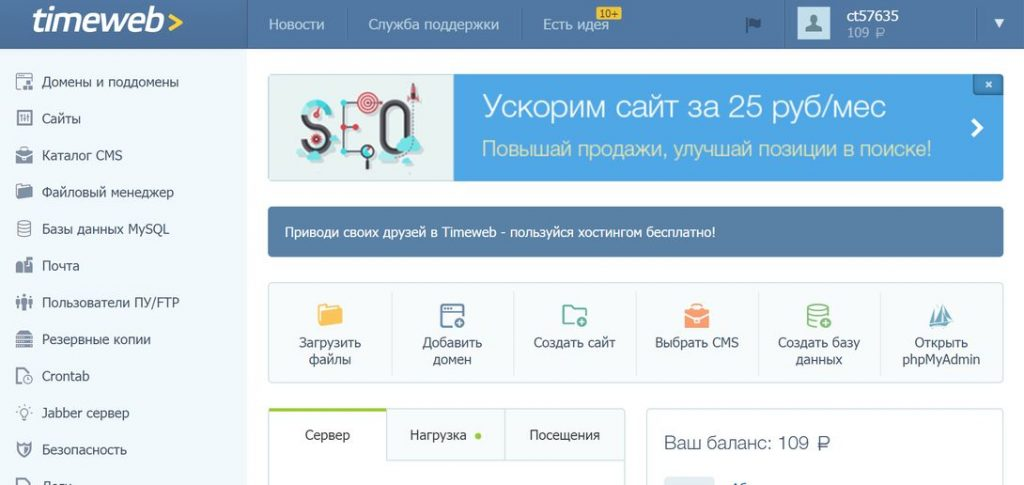 Хостинг провайдер tyme veb создание сайтов adsense